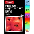 Inkjet Glossy Paper A4 (50 sheets)