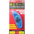 Correction Tape (Blue) 5mmx6M