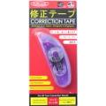 Correction Tape (Purple) 5mmx6M