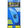 Gluey Tape (Blue) 6mmx6M