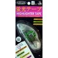 Highlighter Tape (Green) 5mmx8M