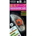 Highlighter Tape (Orange) 5mmx8M