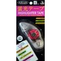 Highlighter Tape (Pink) 5mmx8M