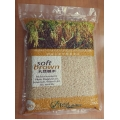 Soft Brown Rice 2kg